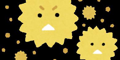花粉キャラクター